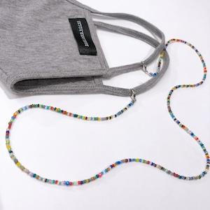 【iishah】Beads Mask necklace