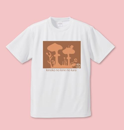 きのこのきりえのから Tシャツ