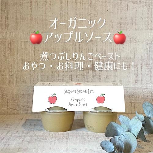 オーガニック アップルソース/ブラウンシュガーファースト/113g×4コ