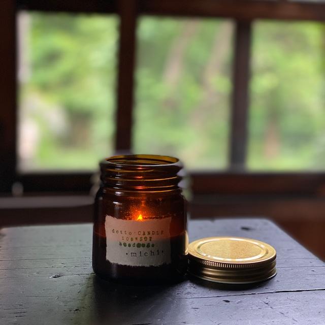 michi道の香り(L)soywax100%の木芯キャンドル【ソイワックスキャンドル ソイキャンドル アロマキャンドル】