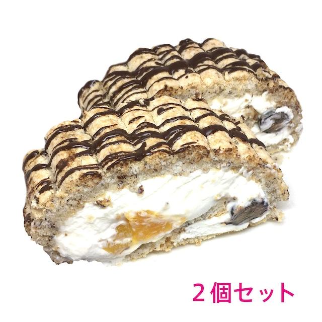 【10月10日(日)12時より注文受付】《★冷凍配送》スウェーデン菓子「ブダペストロール(Budapestrulle)」2個セット
