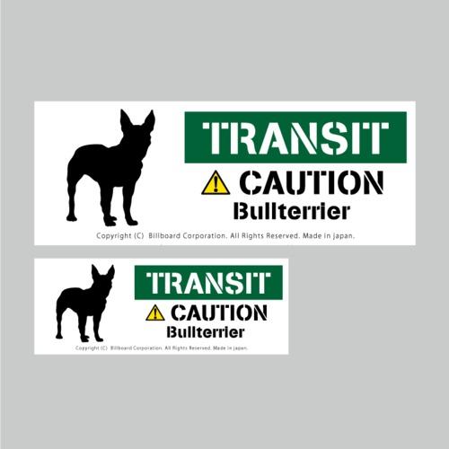 TRANSIT DOG Sticker [Bullterrier]番犬ステッカー/ブルテリア