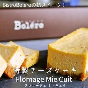 特製チーズケーキ 【フロマージュ ミ キュイ】(スイーツ デザート チーズケーキ)