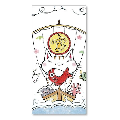 シイング ぽち(長) ネコの宝船