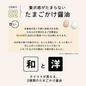 【ギフト】大人の贅沢TKGセット