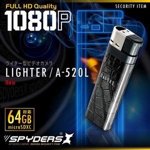 ライター型カメラ スパイダーズX (A-520L) レザー 1080P 簡単撮影 64GB対応