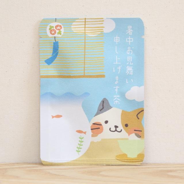 暑中お見舞い申し上げます茶(ネコ)|ごあいさつ茶|玉露ティーバッグ1包入り