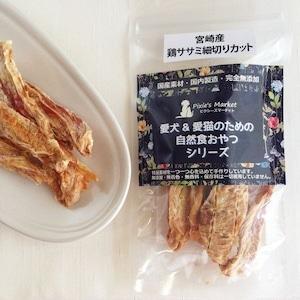 鶏ササミスティックジャーキー国産無添加 ペットジャーキー 猫用 犬用おやつ ピクシーズマーケット