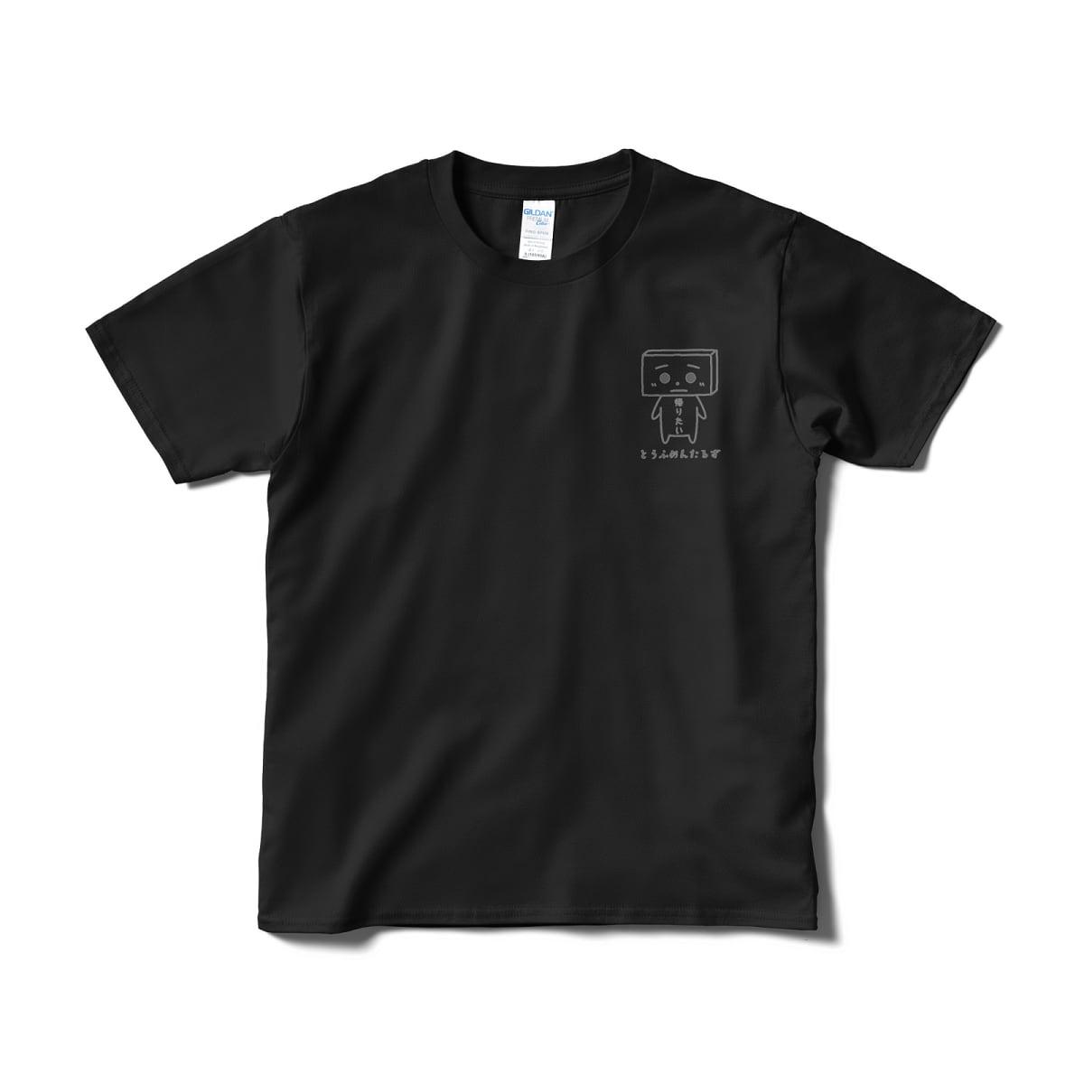 とうふめんたるずTシャツ(きぬごしくんver.3・黒)