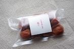 昔ながらのしょっぱい梅干(130g入り3袋)
