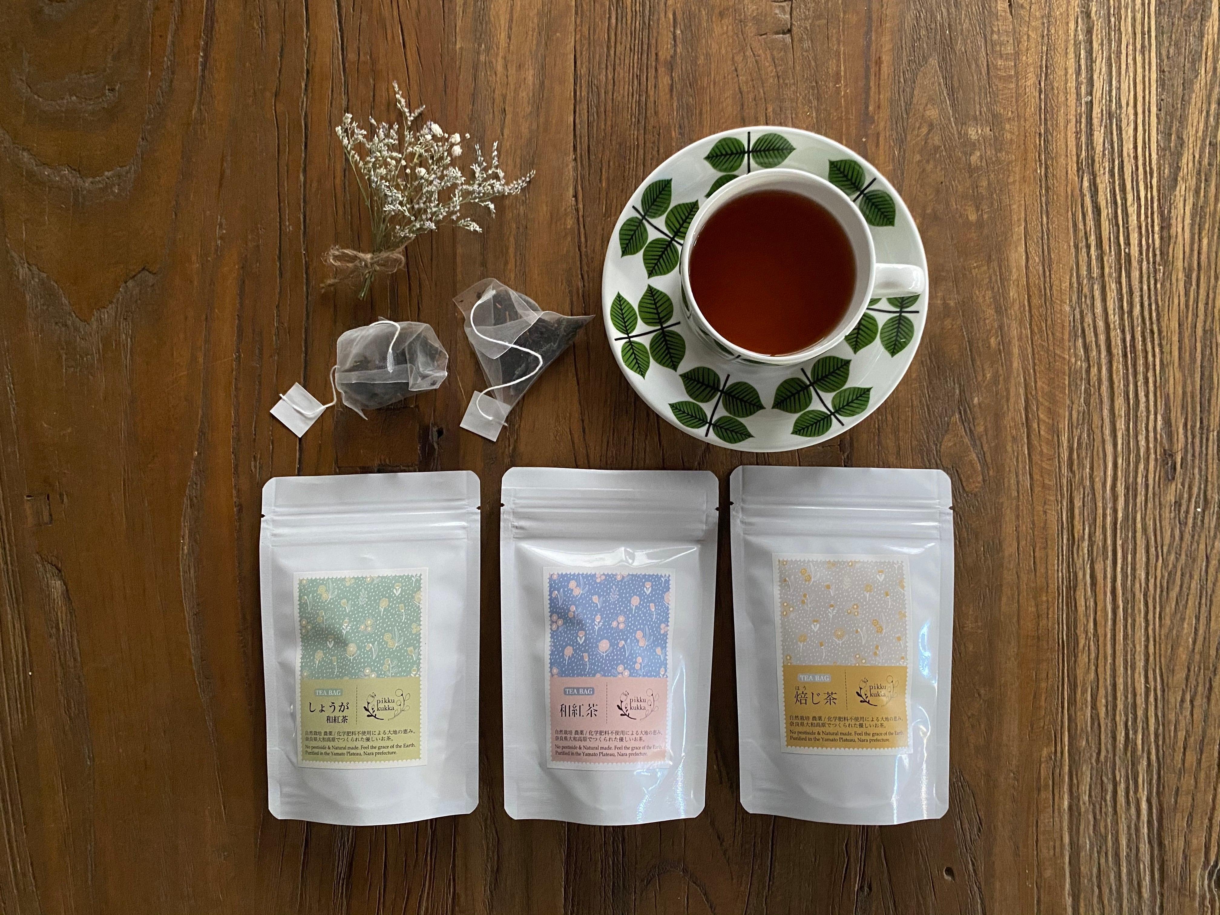 【ギフト箱入り】自然栽培のお茶 セット