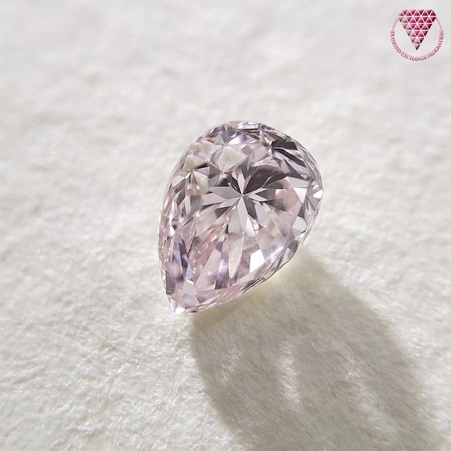 0.211 ct Light Pink SI1 CGL 天然 ピンク ダイヤモンド ペアシェイプ