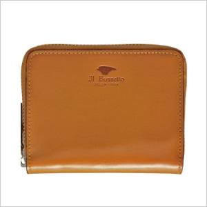 Round Zip Mini Wallet Yellow