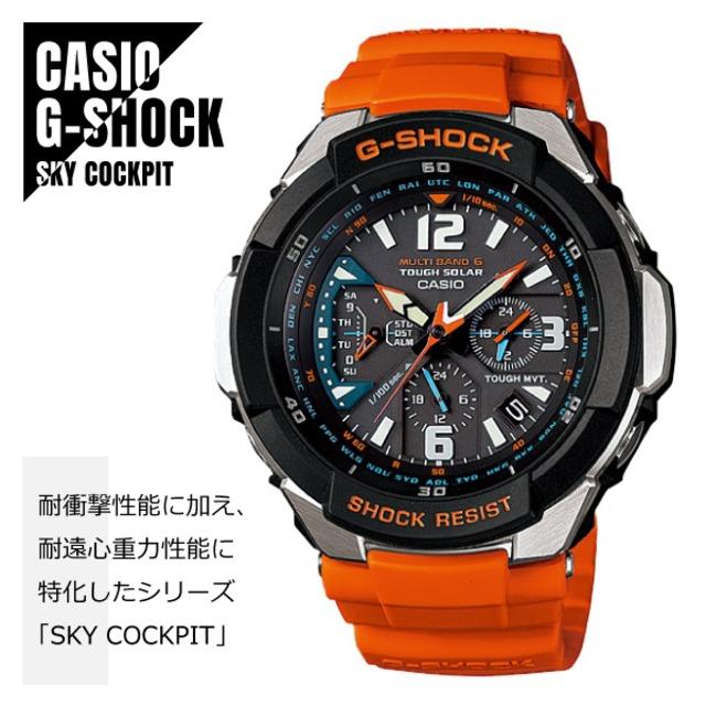 【即納】CASIO カシオ G-SHOCK ジーショック Gショック 腕時計 SKY COCKPIT スカイコックピット 電波ソーラー GW-3000M-4A ブラック×オレンジ