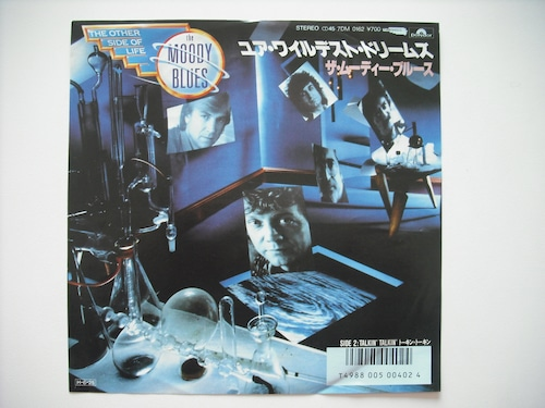"""【7""""】MOODY BLUES / YOUR WILDEST DREAMS"""