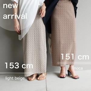 ジャガードカットタイトスカート