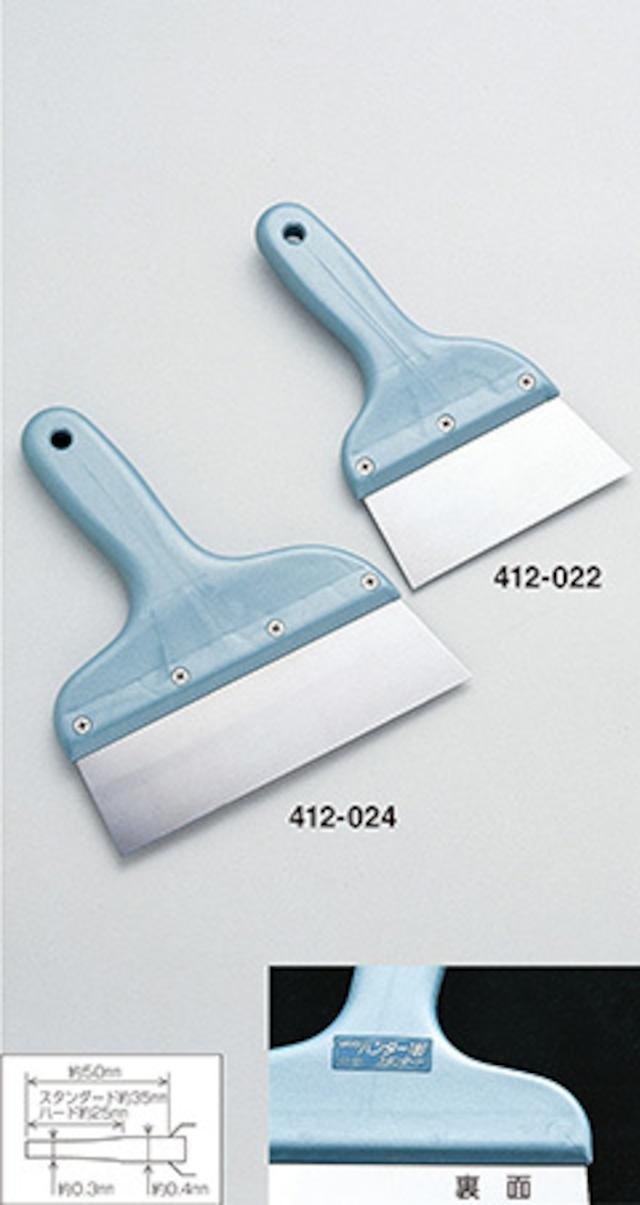 412-022 ヤヨイハンター120スタンダード