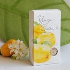 ゆずバスソルト 40g×5包:5回分 入浴剤 ゆずの香り 27230