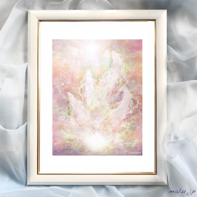 『楽園の守護者』【龍神絵画】太子サイズ 額入 ヒーリングアート