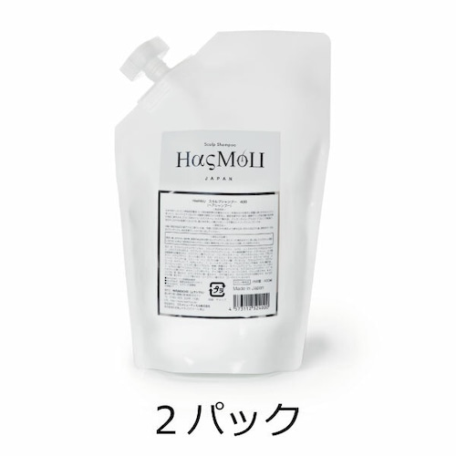 HasMoU(ハスモウ)スカルプシャンプー 400(詰め替え用)2パック【16%OFF】