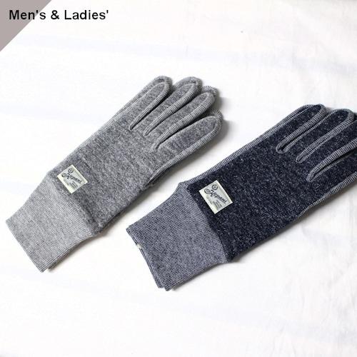 Kepani スウェットグローブ Hana Gloves KP1620MP グレー ダークネイビー