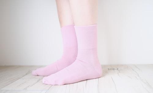 足が覚えてくれている気持ちがいいくつ下 normal 約22-24cm【男女兼用】の商品画像14
