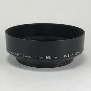 PENTAX Lens Hood for 50/1.4 55/1.8-2(Screw)