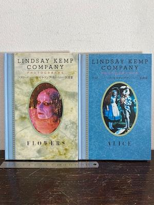 リンゼイ・ケンプ・カンパニー写真集 2冊 フラワーズ、アリス
