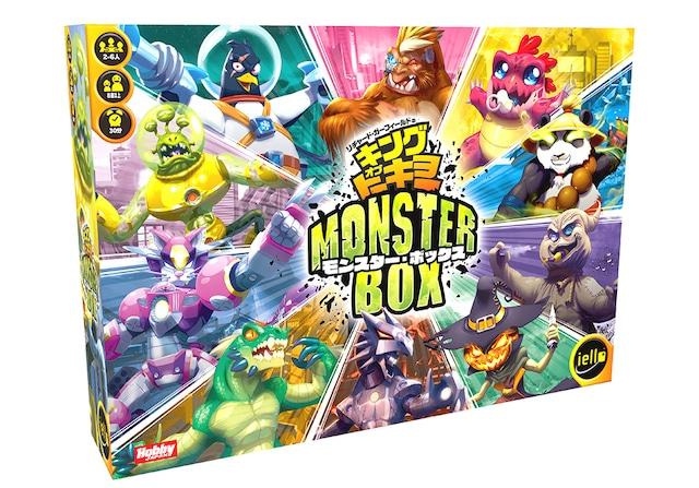 キング・オブ・トーキョー:モンスターボックス 日本語版