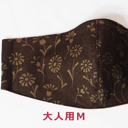 手作り立体マスク(ガーゼ)/シックな花柄・大人用Mサイズ (5-250)