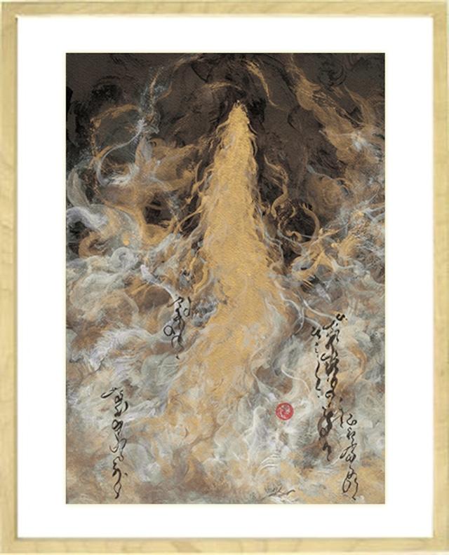 龍神画 ~金龍 上昇~ 風水原画A3サイズ