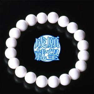 【強運招来・邪気祓い・目標達成】★ホワイトオニキス強運石ブレス★(10mm)