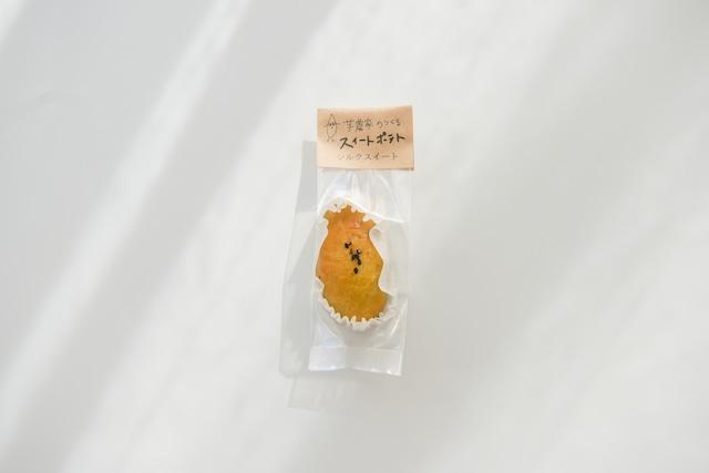 芋農家のつくるスイートポテト シルクスイート