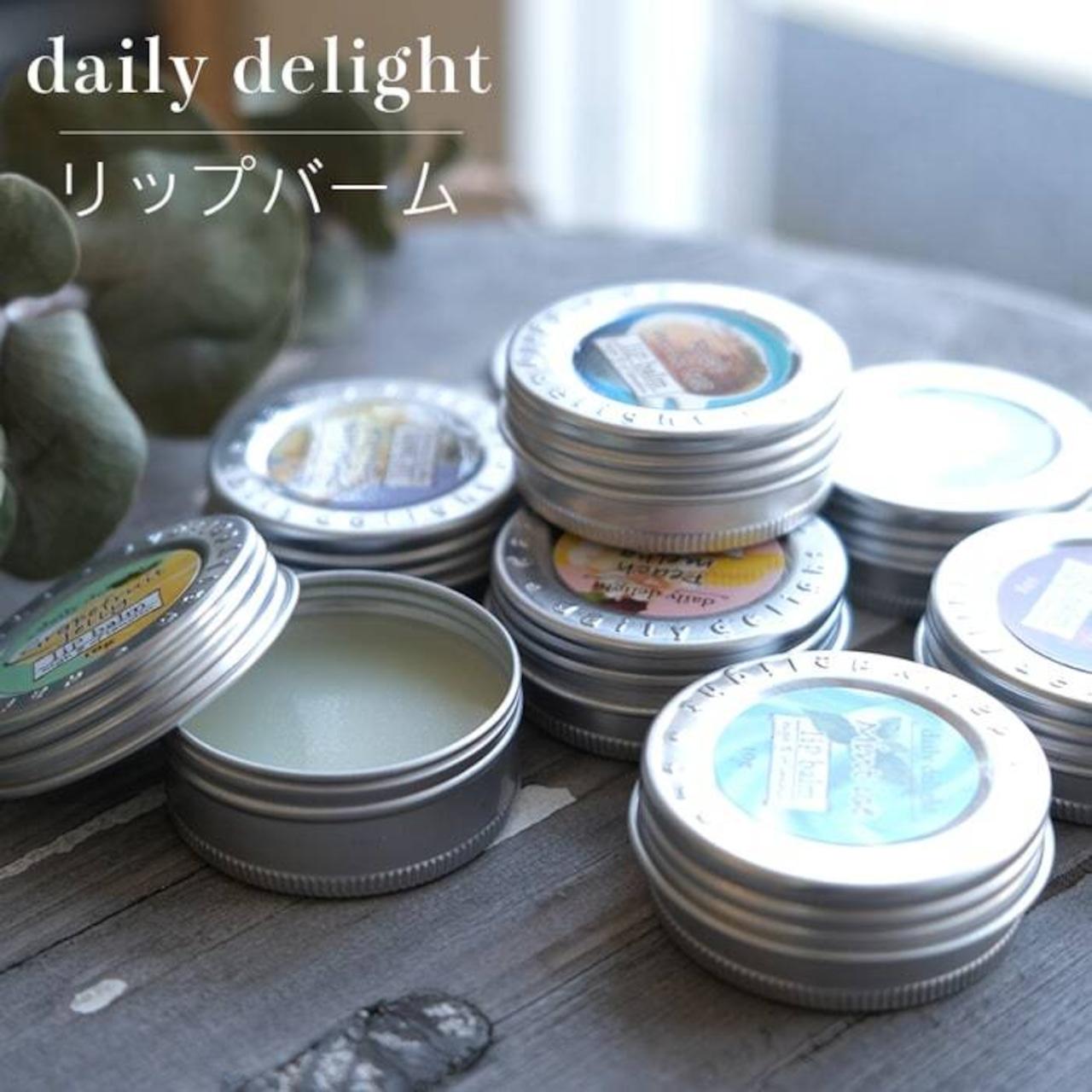 【daily delight】リップバーム