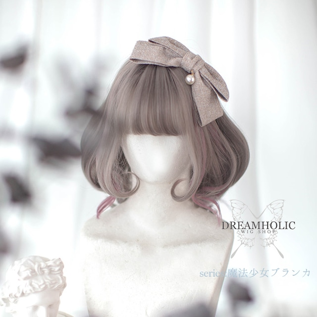 [DREAM HOLiC Wig]  魔法少女ブランカ