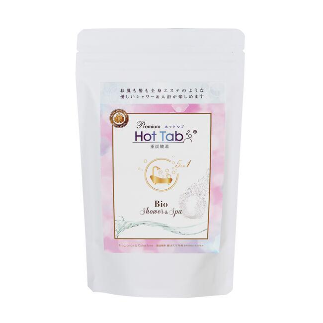 【定期便 /ビタミンC配合】プレミアム ホットタブ重炭酸湯Bio 30錠