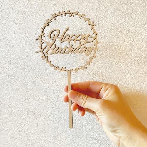 【送料込】ケーキ飾り [Happy Birthday]花✿ /Cake Topper [Happy Birthday] -flower