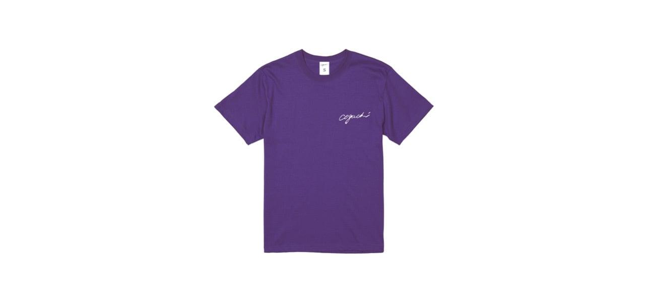coguchi 1991 back logo T-shirts (PUR)