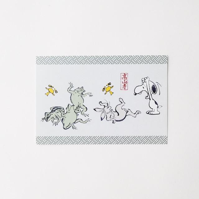 スヌーピー ポストカード相撲 鳥獣戯画