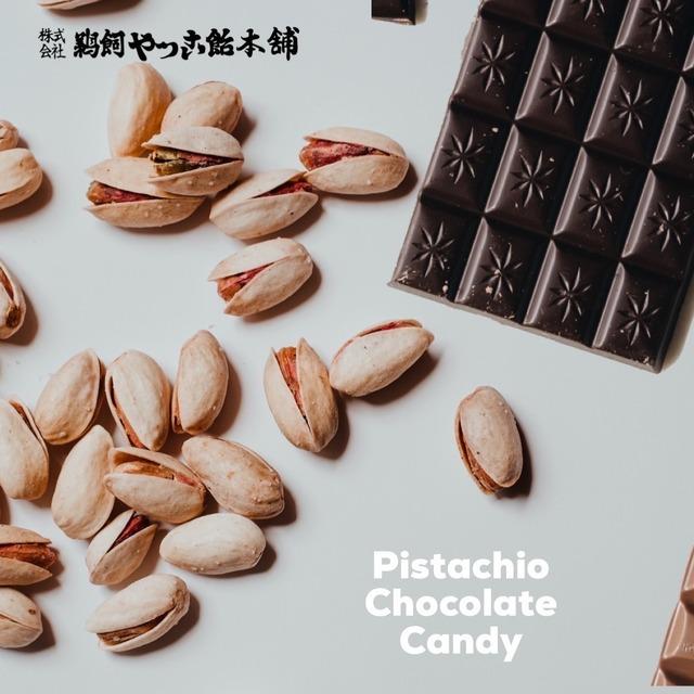 ピスタチオチョコレートキャンディー   600円