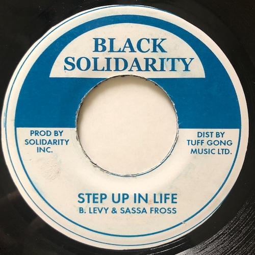 Barrington Levy, Sassa Frass - Step Up In Life【7-20704】