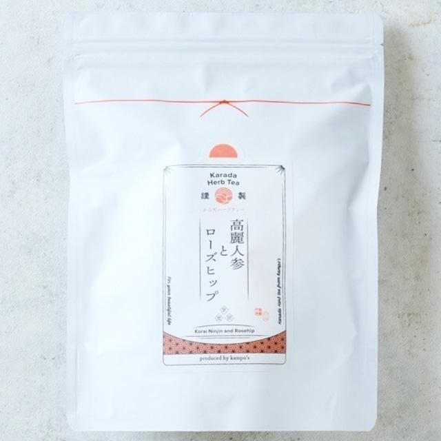 30包高麗人参とローズヒップ(薬膳茶)
