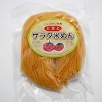 サラダ米めん(トマト)