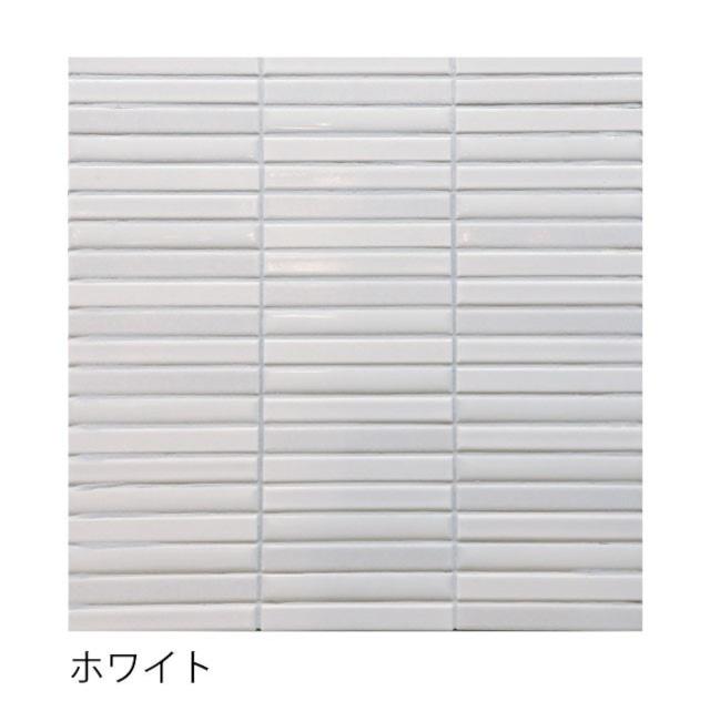 ホワイト オリジナルミックス 100×15ボーダー/SWAN TILE IPボーダーミックス