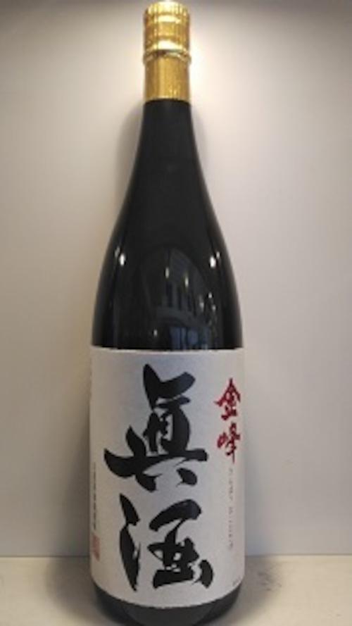 金峰 眞酒 1.8L