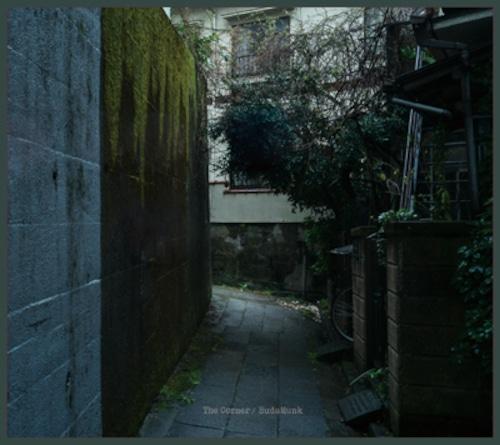 【CD】Budamunk - The Corner