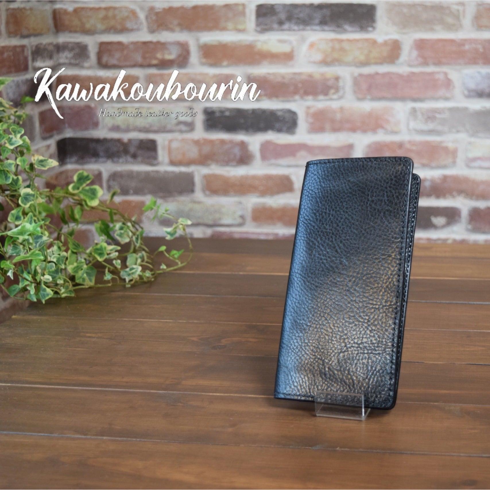【オーダーメイド制作例】2つ折り長財布 スリットカード入れタイプ   (KA218b2)