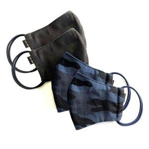 【新作夏用マスク4枚セット 吸水速乾COOLMAX使用 日本製】ブルー&ブラック ミリタリー マスク4枚セット
