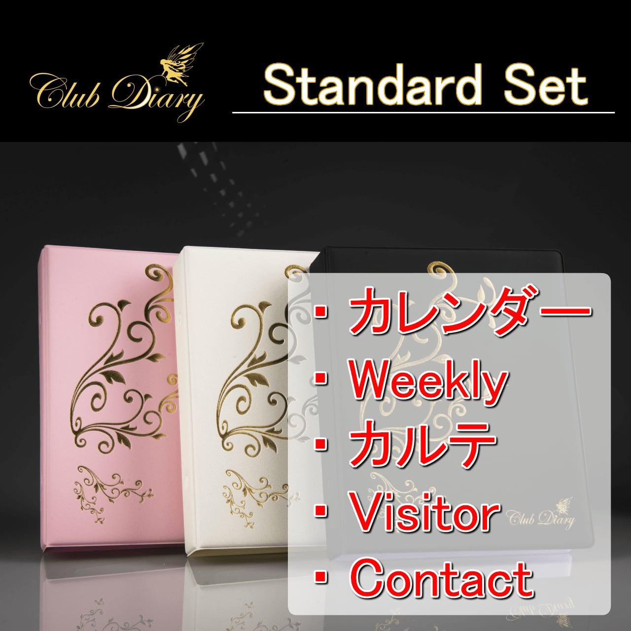 【スタンダードSET】Club Diary / キャバ嬢 ホステス手帳 クラブダイアリー