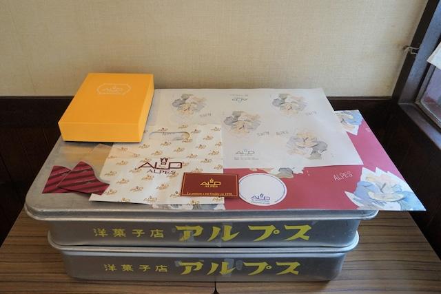 駒込アルプス洋菓子店 ばんじゅう「洋菓子店アルプス」2個(高さ高め)と 紙もののセット